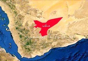 مطالبه جدی مردم یمن