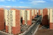 پرونده مسکن مهر تهران سال 99 بسته میشود