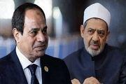 سفر خارجی مقامات ارشد دولتی مصر بدون اجازه رئیسجمهور ممنوع شد