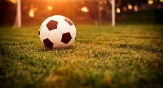 پوشش عجیب آقای فوتبالیست +عکس