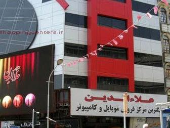 آیا زور مدیریت شهری به علا الدین می رسد؟!