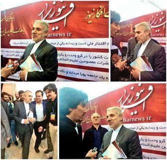 حضور  محمد باقر نوبخت در غرفه افکار نیوز /تصاویر