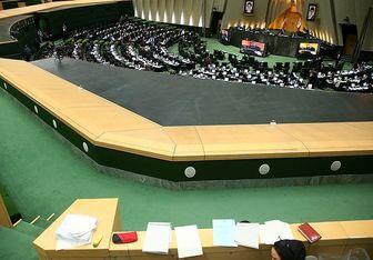 آغاز بکار بیست و دومین جلسه بررسی لایحه برنامه ششم با حضور 199 نماینده
