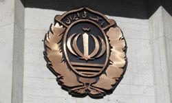 جوابیه بانک ملی به خبری درباره مشکلات ارزی زائران