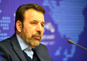 جزئیات درخواست اتحادیه اروپا از ایران