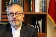 مرادیان: اعمال مجدد تحریمهای آمریکا علیه ایران نمونه بارز تروریسم اقتصادی است