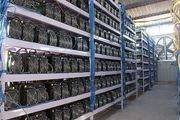 استانداردهای جدید برای استخراج رمزارز