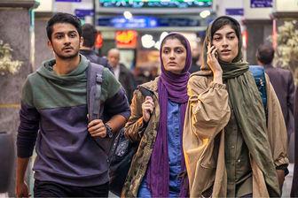 دعوت آمریکایی ها به «جشن تولد» ایرانی