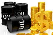 قیمت جهانی نفت در 18 اردیبهشت ماه
