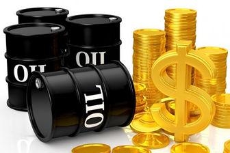 اعلام آمادگی عربستان برای جبران کاهش نفت ایران