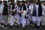 تشکیل دولت فراگیر در افغانستان تنها راهکار مقبولیت مردمی و بین المللی