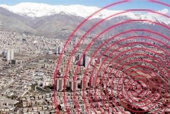 زلزله اشتهارد را لرزاند+ عکس