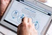 میزان پاسخگویی به درخواستهای مردمی در سامانه دسترسی آزاد به اطلاعات