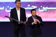 برگزیدگان جشن سینمای ایران معرفی شدند/از حضور غافلگیرکننده فردوسیپور تا زنده شدن یاد مهران مدیری
