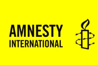 درخواست عفو بین الملل برای جلوگیری از ارسال سلاح به یمن