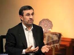 اشتباه جالب احمدی نژاد