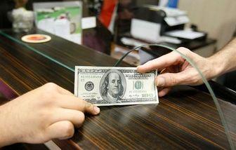 جدول قیمت سکه و ارز روز دوشنبه