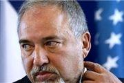 لیبرمن خطاب به نتانیاهو:«سگی که پارس میکند گاز نمیگیرد»