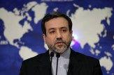 ایران برای شورای حقوق بشر نامزد نشده بود