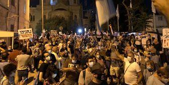 حمله خشن پلیس به تجمع اعتراضی مقابل اقامتگاه نتانیاهو