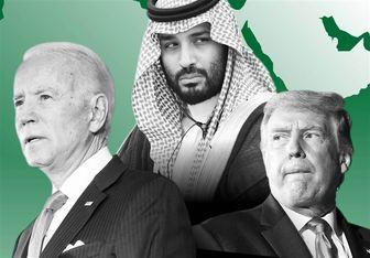 بایدن یا ترامپ؛ هر دو به دنبال دوشیدن سعودی!