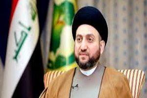 فعالیت جریان حکمت ملی عراق به عنوان اپوزیسیون دولت