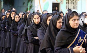 ممنوعیت جدید در دبیرستان های دخترانه