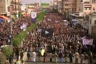 تظاهرات حامیان انصارالله در اعتراض به سکوت سازمان ملل / فیلم