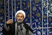 موانع رسیدن به جامعه اسلامی