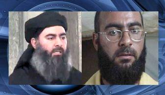 مدارکی از بازداشت شدن سرکرده داعش + تصاویر