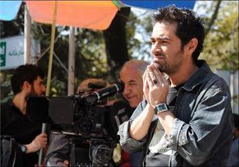 «قرار ملاقات» شهاب حسینی روی پرده می رود