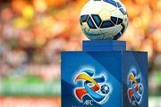 آخرین اخبار از لیگ قهرمانان آسیا