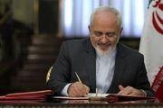 ظریف: ایران تأمین کننده مطمئن نفت هند باقی میماند