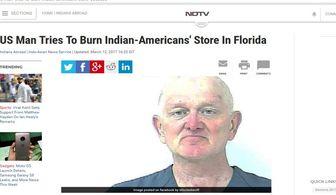 دلیل نژادپرست آمریکایی برایب آتش زدن فروشگاه هندی ها