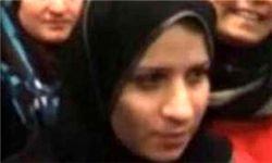 اطلاعات تازه از همسر بازداشتشده البغدادی