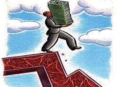 بودجه دولت کم آمد + سند