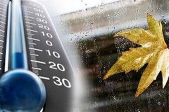 وضعیت آب و هوا در ۸ آبان/ افزایش ۴ تا ۷ درجهای دما