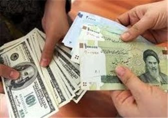 نرخ انواع ارز رسمی تغییر کرد