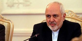 بیانیه عدم تعهد در واکنش به عدم صدور روادید برای ظریف