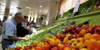 تفاوت نرخ میوه در یک روز از میدان تره بار تا بازار