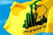 واکنش حزبالله به شهادت فخری زاده