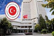 ترکیه : طرح نتانیاهو شرم آور است