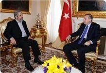 مشعل و اردوغان با هم دیدار کردند