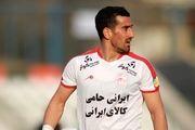 عصبانیت پرسپولیسی ها از رای حاج صفی در انتخابات فدراسیون فوتبال