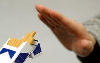 عوارض مصرف روزانه یک بسته سیگار