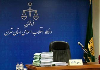 حکم قطعی پرونده گمرک بندر بوشهر صادر شد