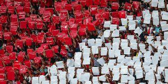 قابل توجه هواداران پرسپولیس/ اعلام قیمت بلیت بازی با السد