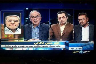 وعده سرمایه گذاری ۶۶۰ میلیون یورویی رنو در ایران