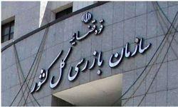 کاهش 11 درصدی معوقات بانکی