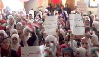 حال و هوای شهرهای تحت محاصره سوریه در روز قدس